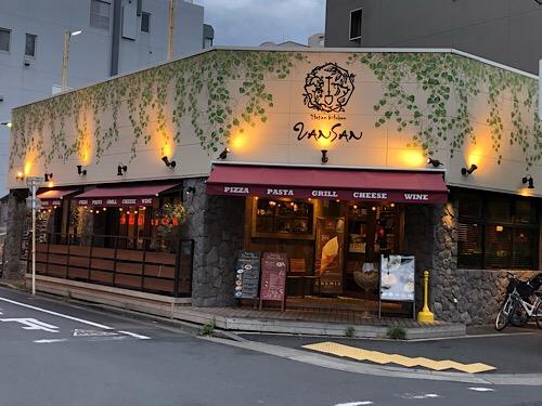 【江戸川区】平日ランチや週末のランチ、ディナーも大人気のお店、西葛西のVansanへ行ってみました!