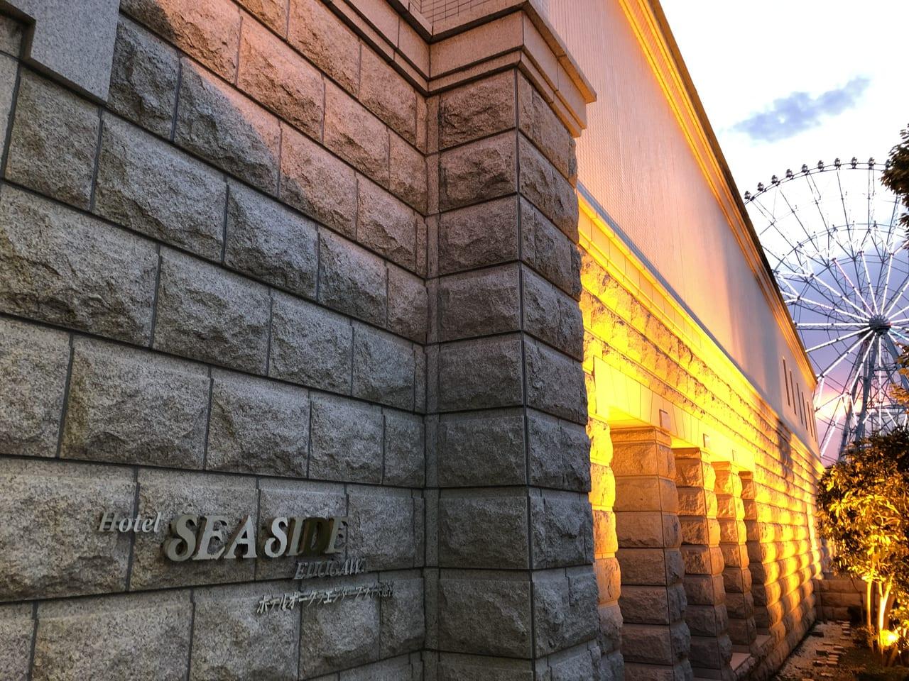 【江戸川区】龍馬像もお目見え?!葛西臨海公園ホテルシーサイド×高知でフェア開催中です。