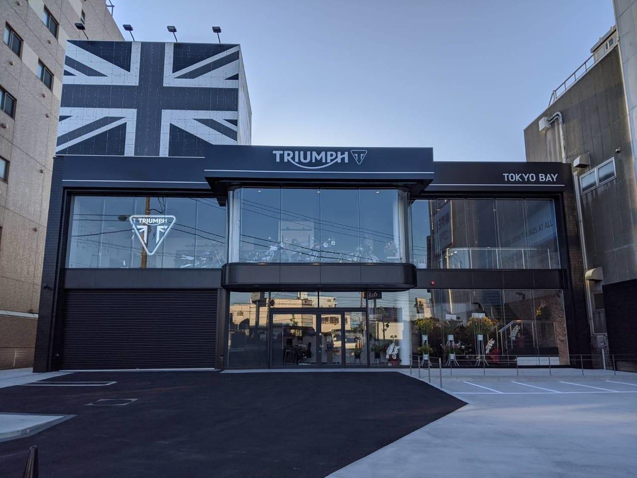 TRIUMPH東京ベイ