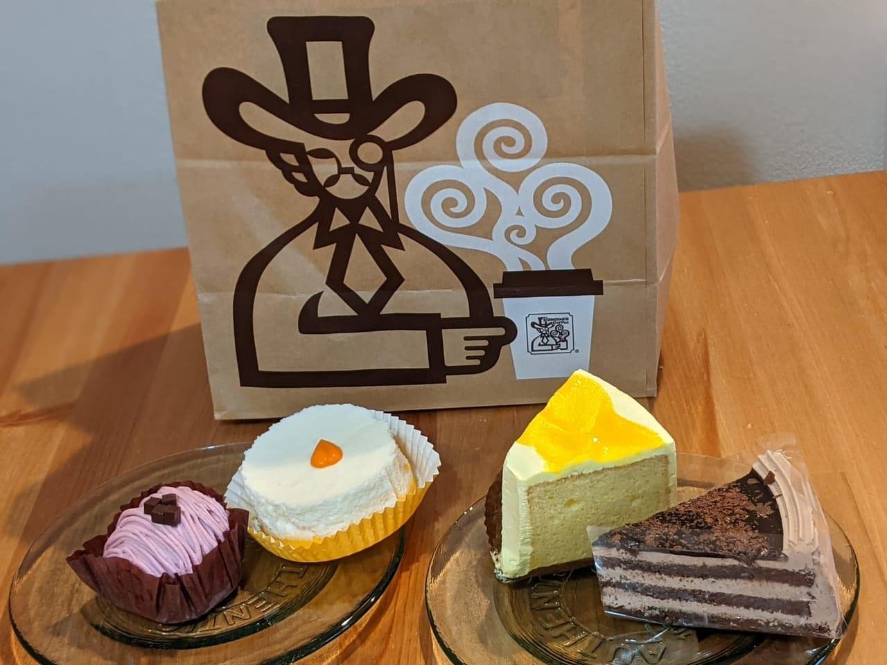 『コメダ珈琲店』季節のケーキ全種類