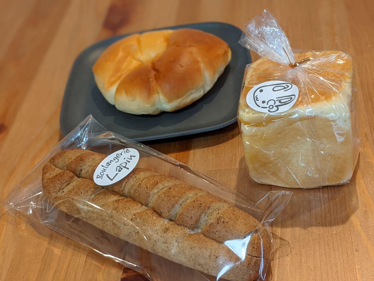 『Boulangerie Lapin』パン