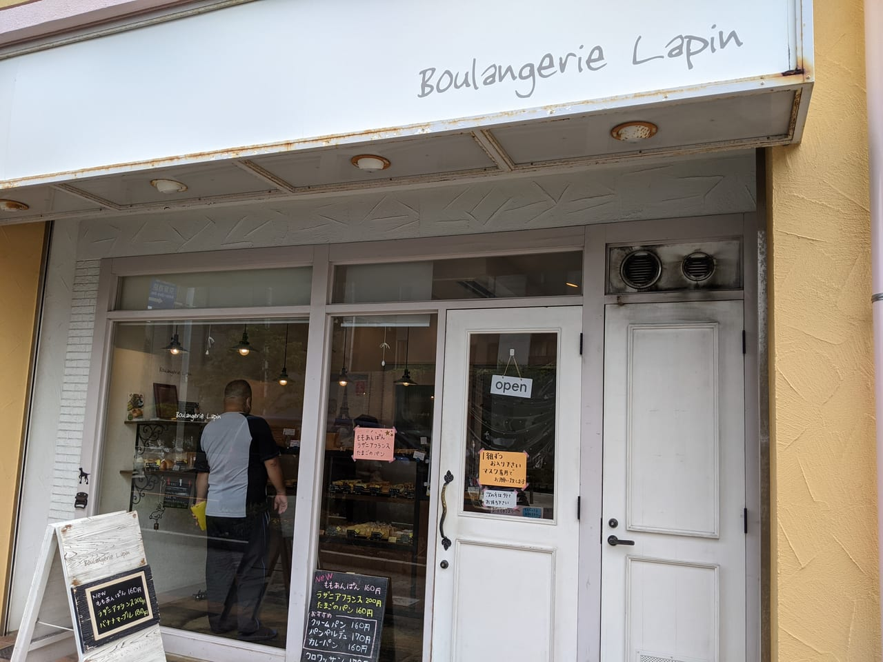 『Boulangerie Lapin』外観