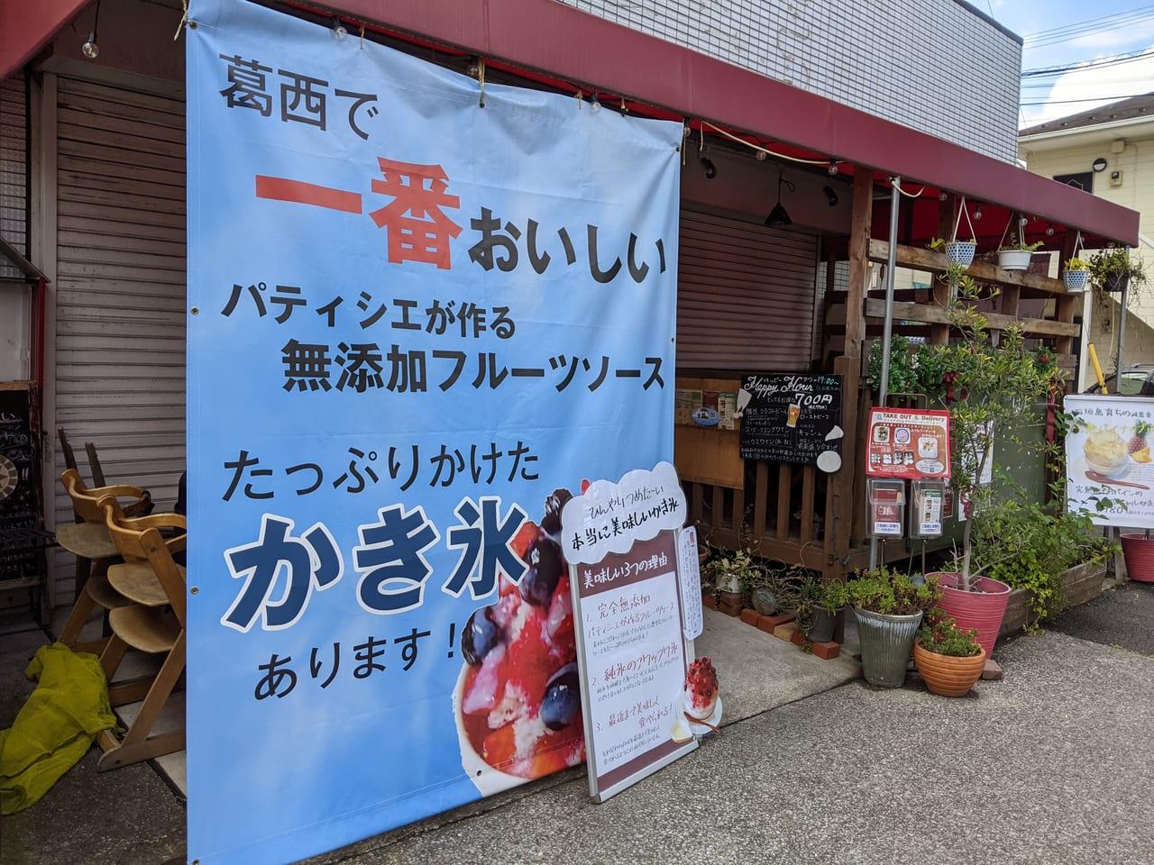 『パティスリーカフェひばり』外観