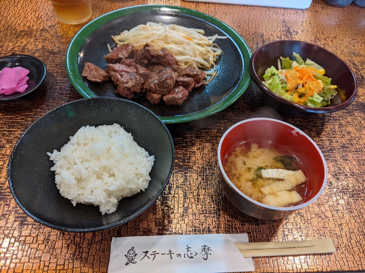 『ステーキ志摩』ビッグステーキセット