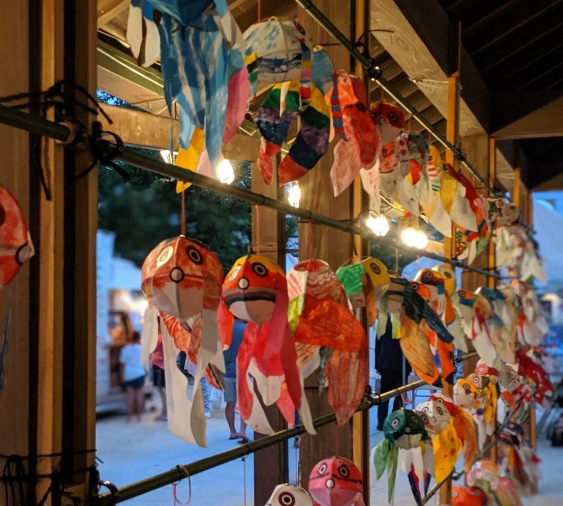 「新川さくら館」金魚ちょうちん祭り
