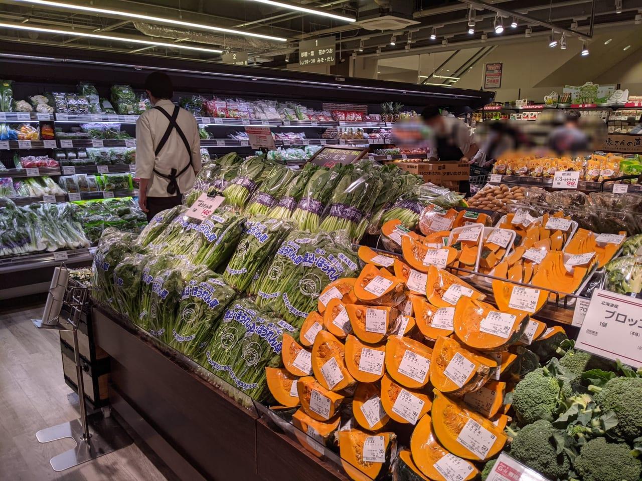 マルエツ野菜コーナー